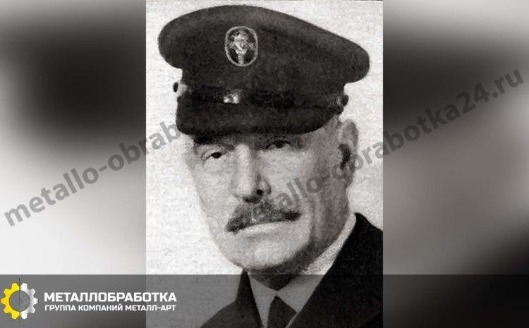 Луцкой Борис Григорьевич