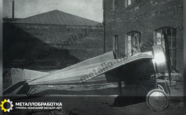 meller-yuliy-aleksandrovich (4)