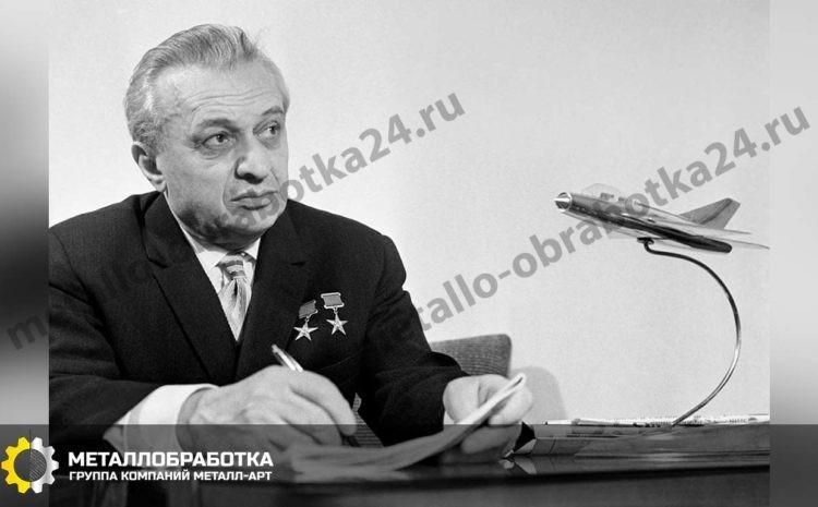А. И. Микоян