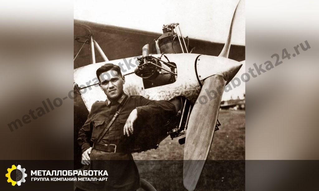 Александр Сергеевич Москалёв