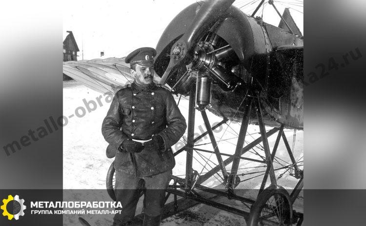 petr-nikolaevich-nesterov (1)