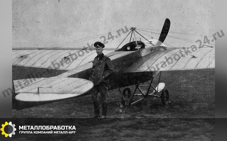 petr-nikolaevich-nesterov (5)