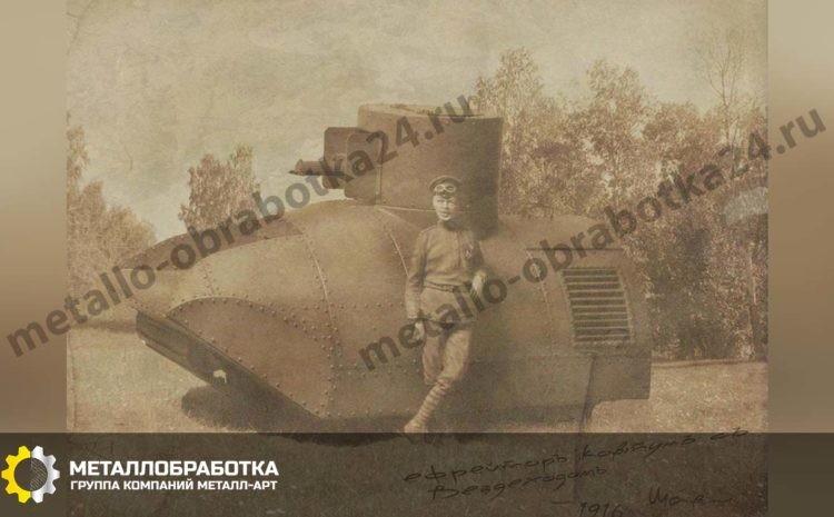 porohovshchikov-aleksandr-aleksandrovich (4)