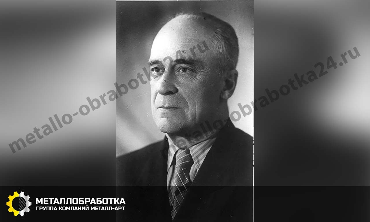 Путилов Александр Иванович