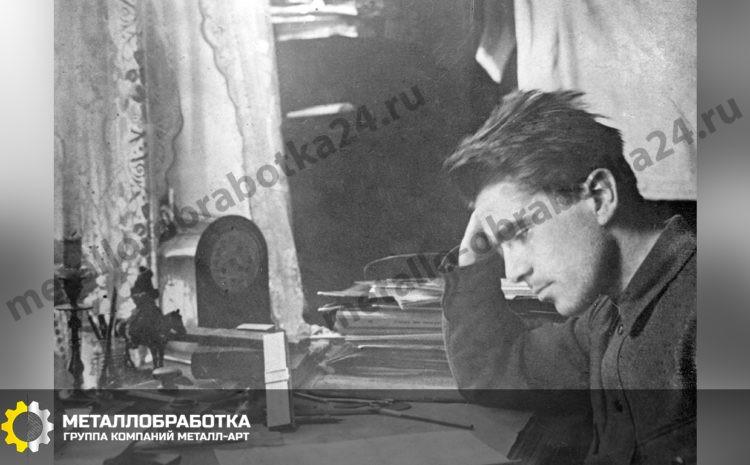 pyshnov-vladimir-sergeevich (6)