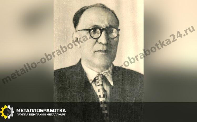 А. Н. Рафаэлянц