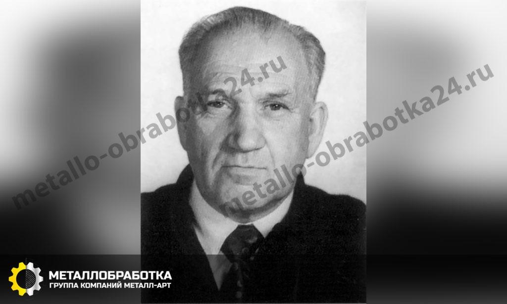 Л. Л. Селяков