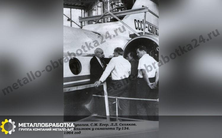 selyakov-leonid-leonidovich (5)