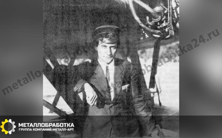 Шавров Вадим Борисович