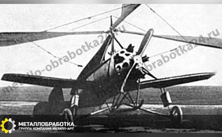 skrzhinskiy-nikolay-kirillovich (1)