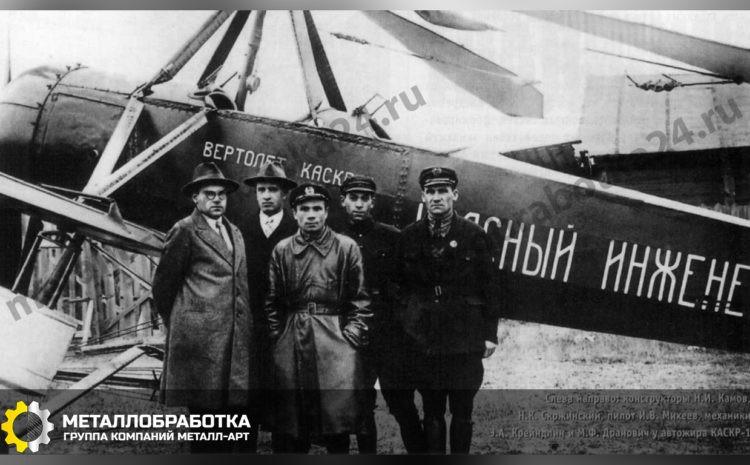skrzhinskiy-nikolay-kirillovich (3)