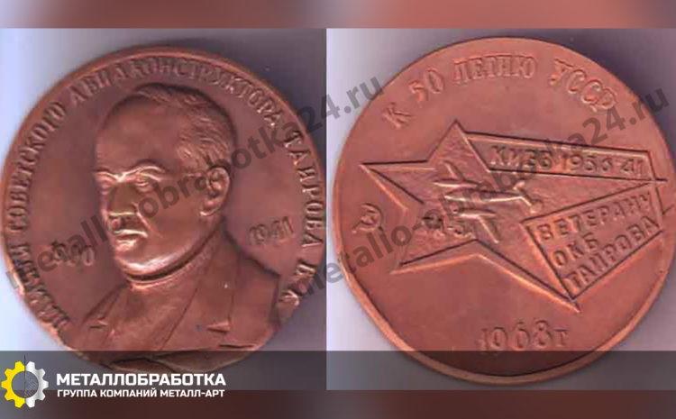 tairov-vsevolod-konstantinovich (3)
