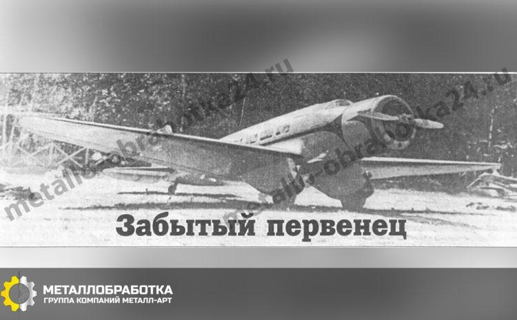 tairov-vsevolod-konstantinovich (5)
