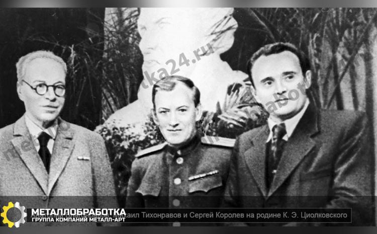 tihonravov-mihail-klavdievich (1)
