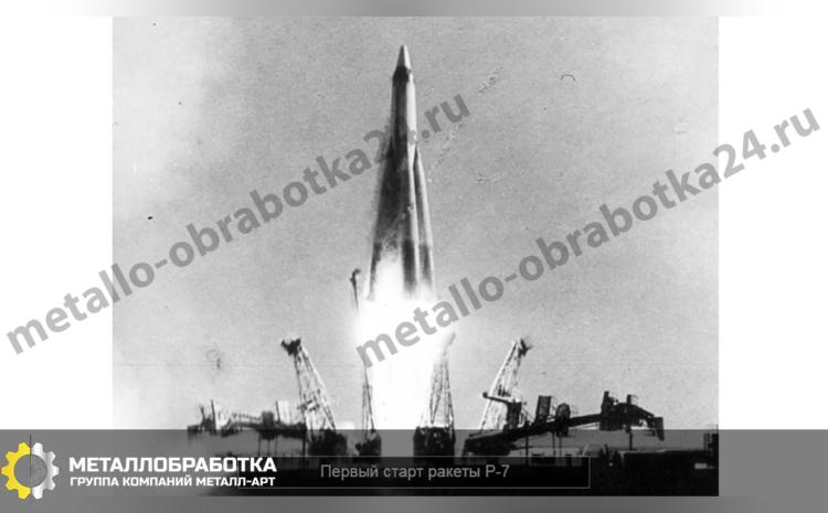 tihonravov-mihail-klavdievich (3)