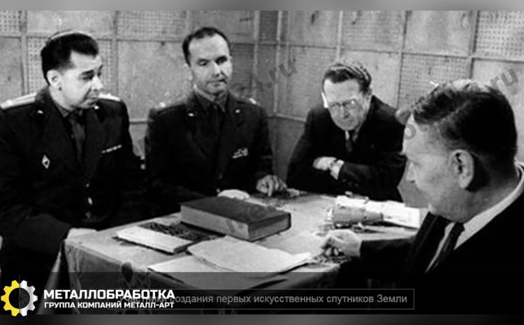 tihonravov-mihail-klavdievich (4)