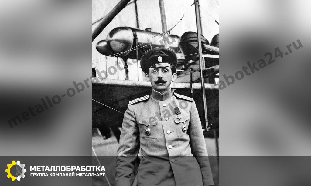 Ульянин Сергей Алексеевич