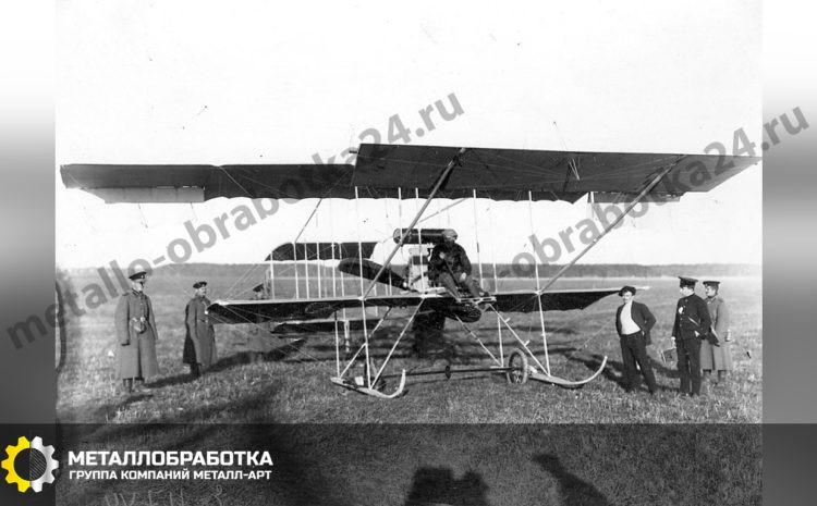 ulyanin-sergey-alekseevich (4)