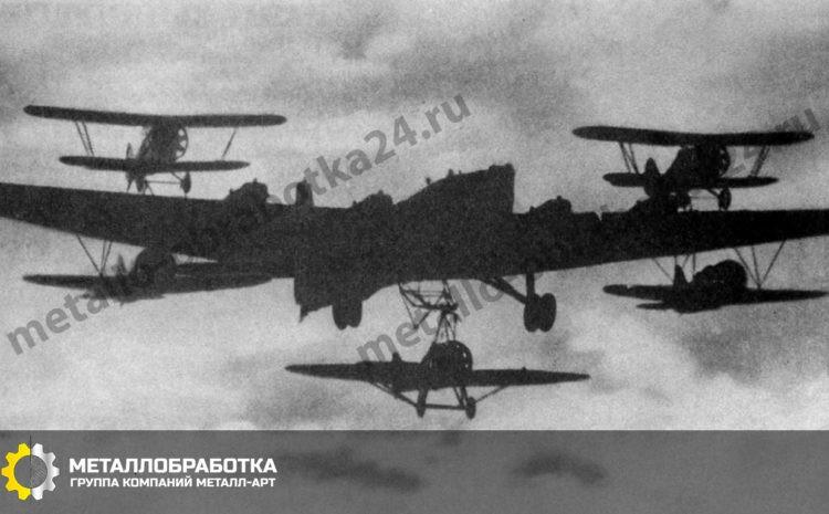 vahmistrov-vladimir-sergeevich (2)