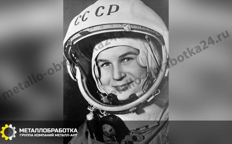 valentina-vladimirovna-tereshkova (2)
