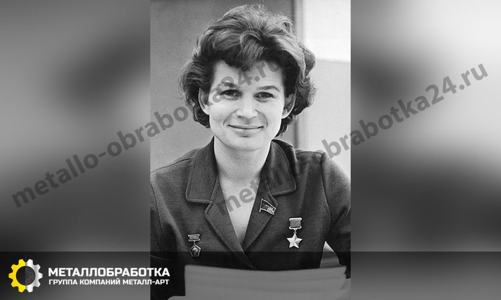 Валентина Терешкова космонавт