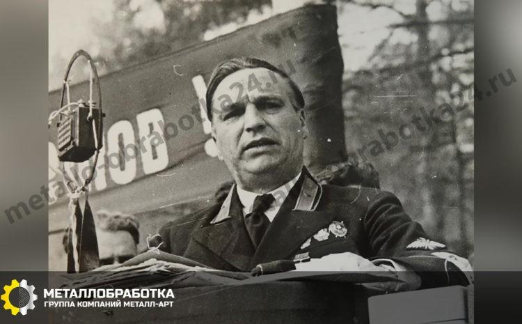 valeriy-chkalov (4)