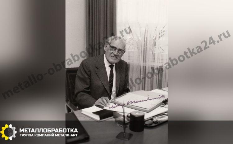 Вилли Мессершмитт
