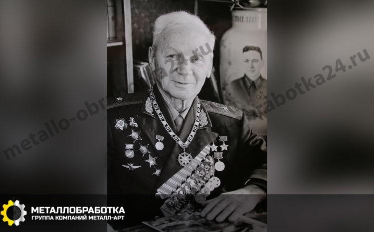 vladimir-konstantinovich-kokkinaki (1)