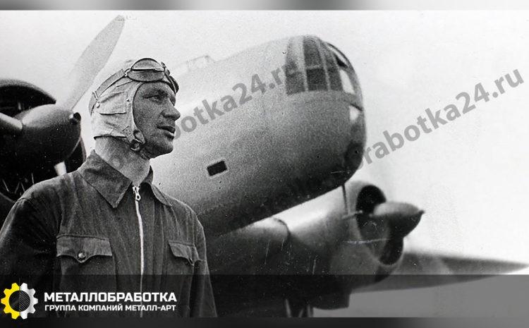 vladimir-konstantinovich-kokkinaki (4)