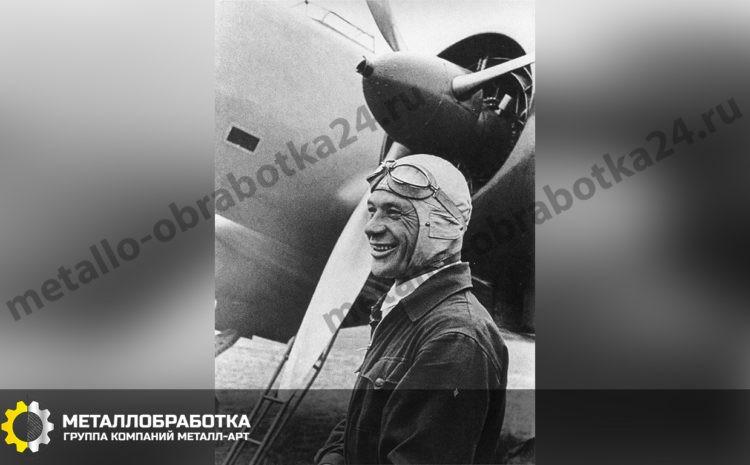vladimir-konstantinovich-kokkinaki (5)