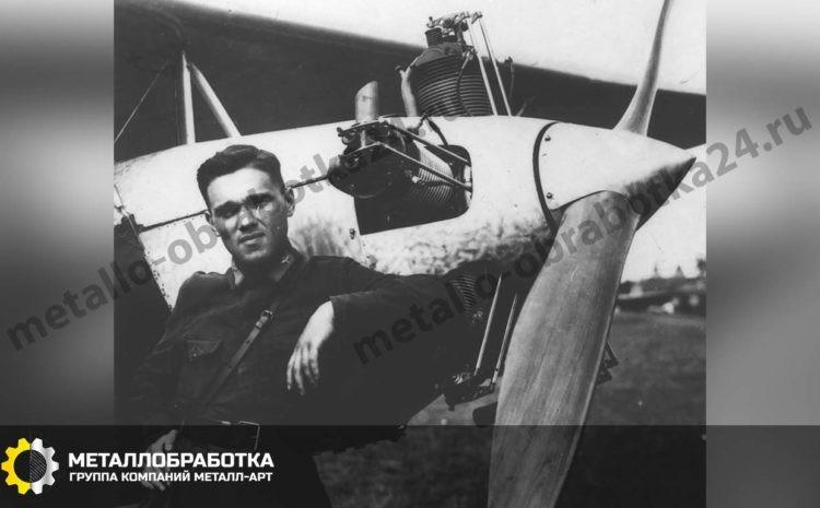 yakovlev-aleksandr-sergeevich (3)