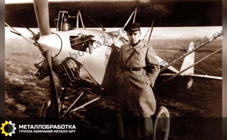 yakovlev-aleksandr-sergeevich (5)
