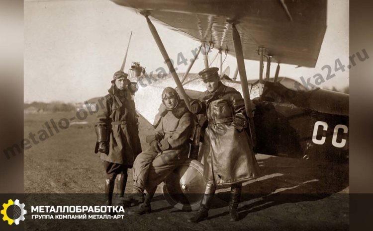 yakovlev-aleksandr-sergeevich (6)