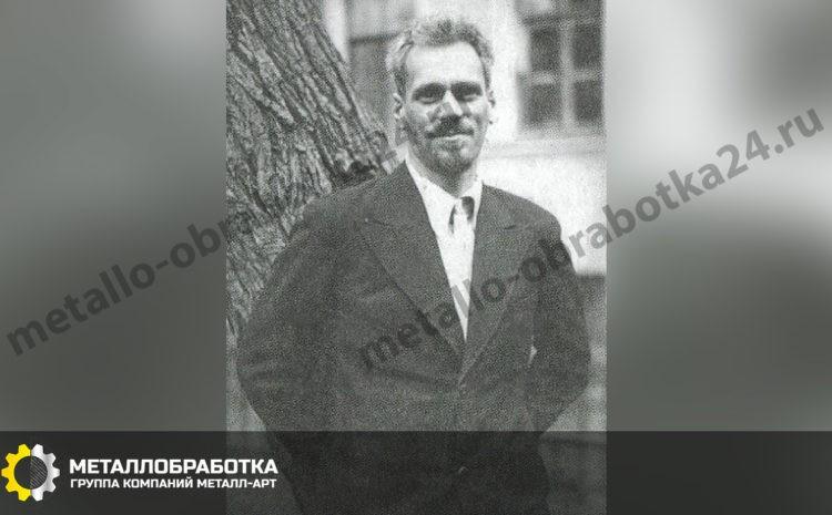 yuriy-vasilevich-kondratyuk (2)
