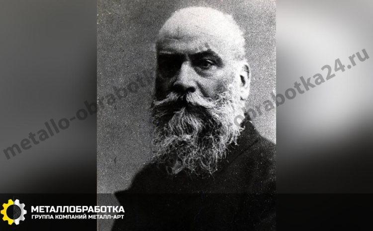 Николай Егорович Жуковский