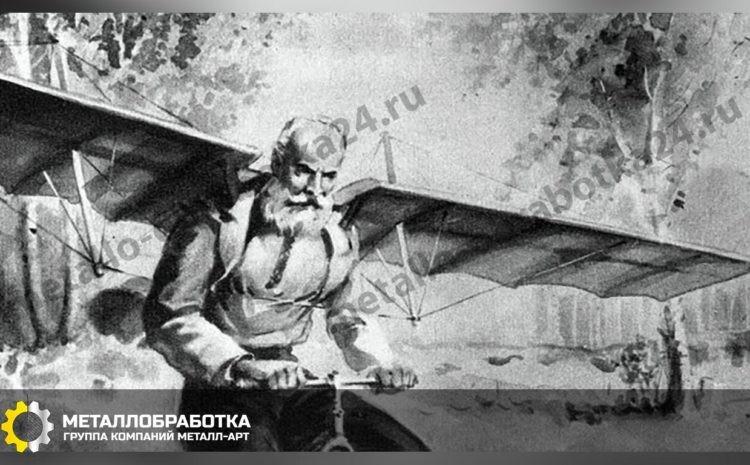 zhukovskiy-nikolay-egorovich (3)