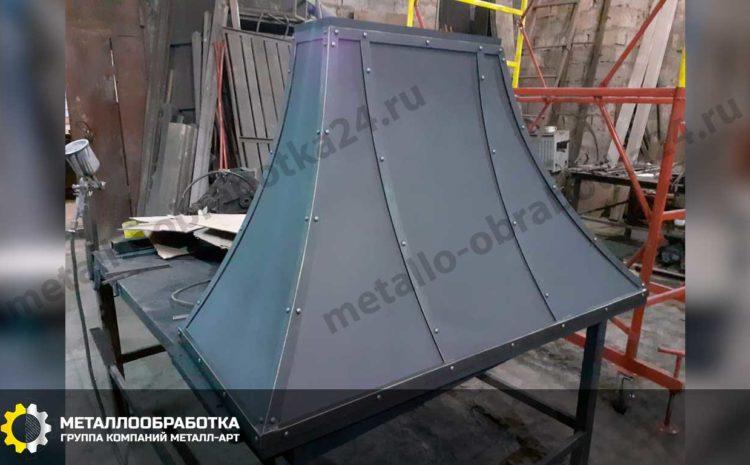 Вытяжка из стали
