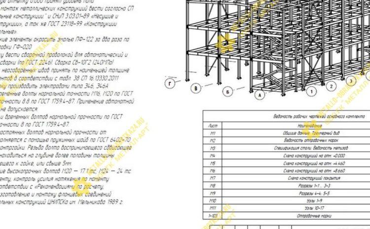 inzhiniring-konstruktor (48)